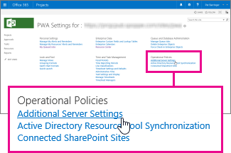 Additional Server Settings listed under Operational Policies