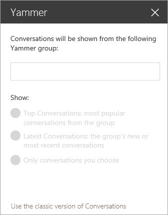 Yammer web part search bar