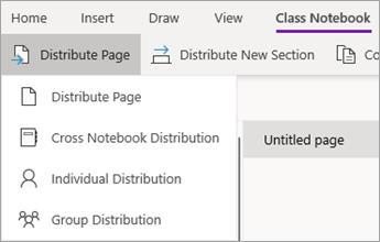 Distribute Page button with dropdown of actions.