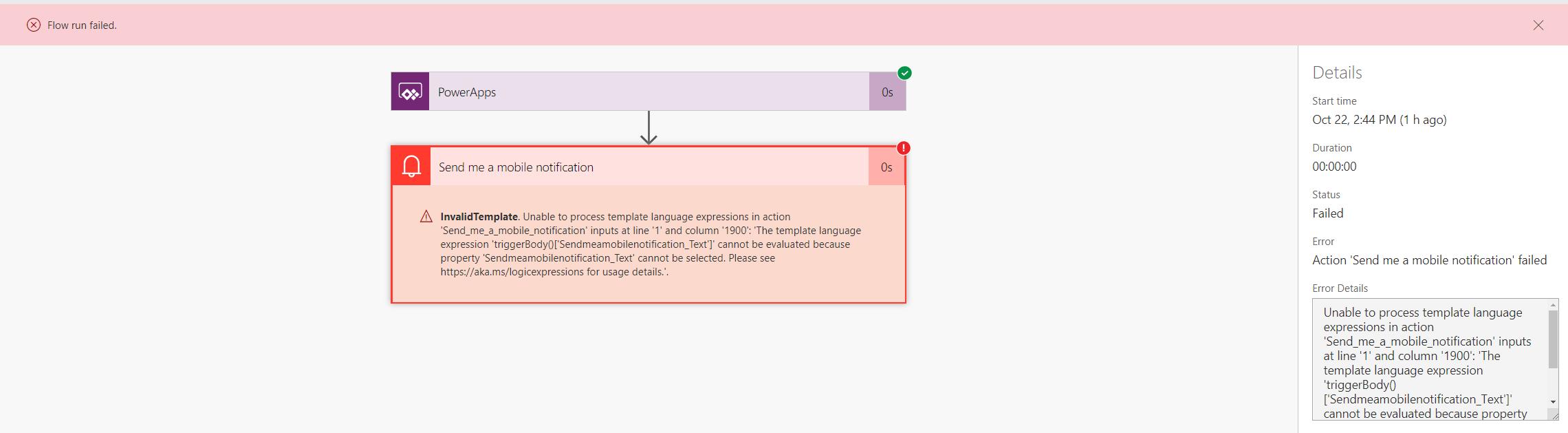 Flow missing input error
