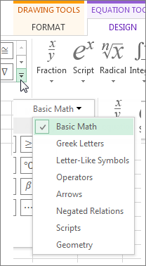 click the arrow to view specific symbols on the equation toolbar
