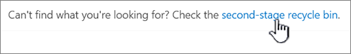 SharePoint 2016 Second-level recycle bin link