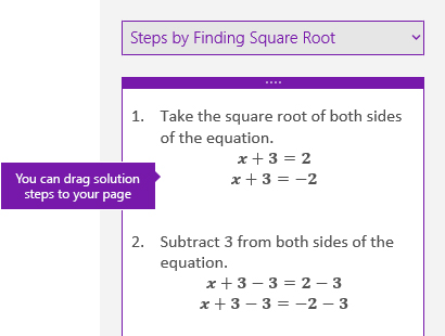 Solution steps in the Math task pane