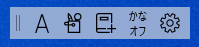 IME tool bar UI, showing IME mode button, IME pad entry, Dictionary tool entry, Kana input button, and Setting button.