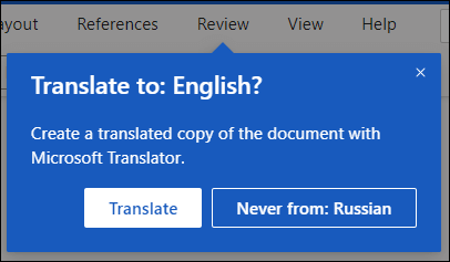 A prompt in Word for the web offering to create a translated copy of the document.