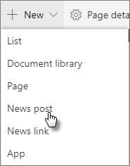 News post menu item