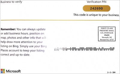 Screenshot: Bing verfication postcard for Microsoft Listings