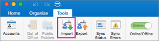 On the Tools tab, click Import.