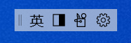 IME tool bar UI, showing IME mode button, character width button, IME pad entry, and Setting button.