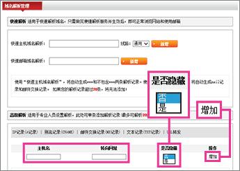 Set URL forwarding