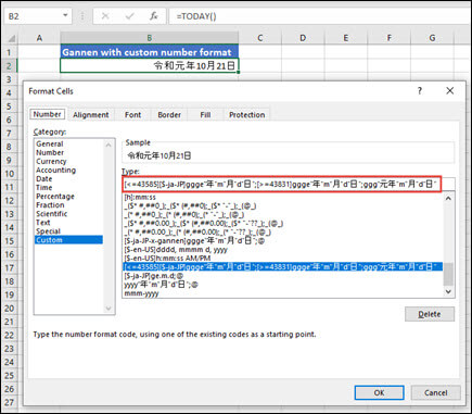 Applying Gannen format with a custom number from Ctrl+1 > Number tab > Custom number.