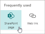 SharePoint page card