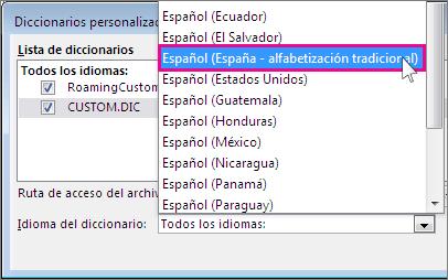 Selección de un idioma para un diccionario predeterminado