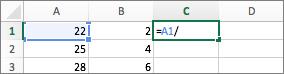 Ejemplo del uso de un operador en una fórmula