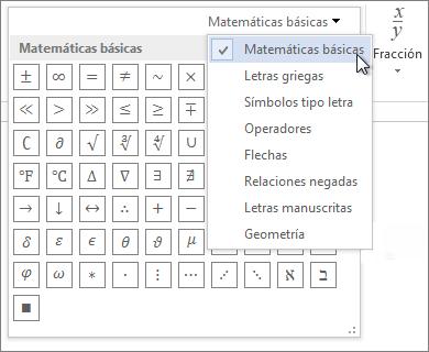 Símbolos matemáticos básicos