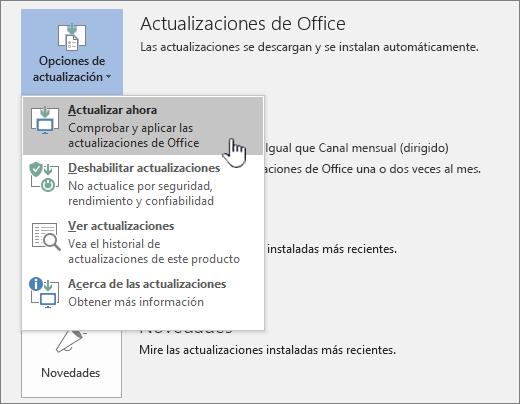Botón obtener actualizaciones de Office Insider ahora