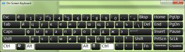Teclado en pantalla con caracteres en ruso cirílico