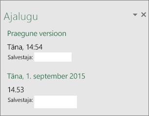 Ajaloo paan Windowsi rakenduses Excel 2016