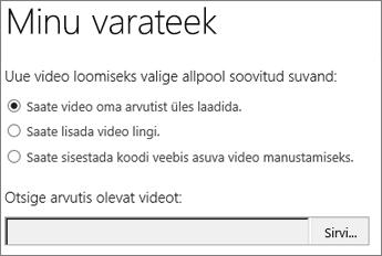 """Uue video loomise dialoogiboks, kus esile tõstetud nupp """"Laadi üles"""""""