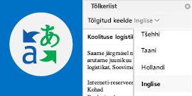 Outlooki meilisõnumite lugemine eelistatud keeles