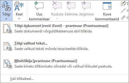 Dokumendi või sõnumi tõlkimine