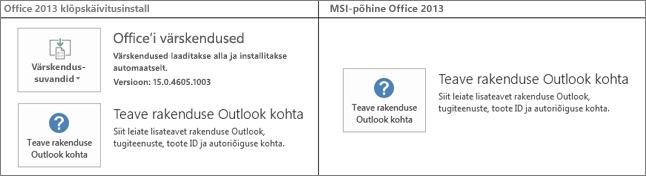 Pilt, mis näitab, kuidas saate välja selgitada, kas Office 2013 on klõpskäivitatav või põhineb MSI-installil.