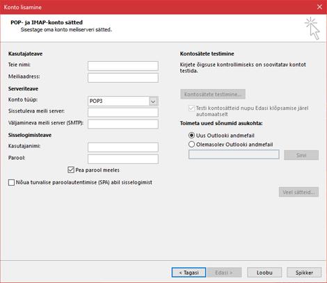 Sisestage oma POP- või IMAP-serveri teave