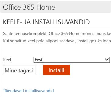 Keeleinstallisuvandite lehel klõpsake linki Täiendavad installisuvandid
