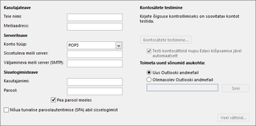 Sisestage IMAP-konto sätted