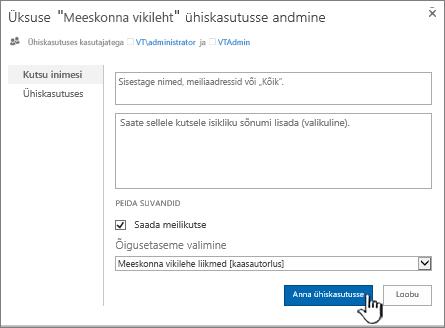 Viki_ühiskasutuse_dialoogiboks