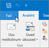 """Kuvatõmmis Outlook 2016 menüüst """"Fail""""."""