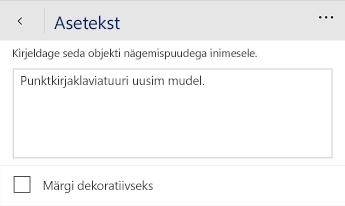 Word Mobile ' i aseteksti dialoogiboks