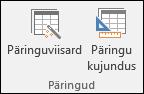 Accessi lindi päringute jaotises kuvatakse kaks varianti: Päringuviisard ja Päringu kujundus.