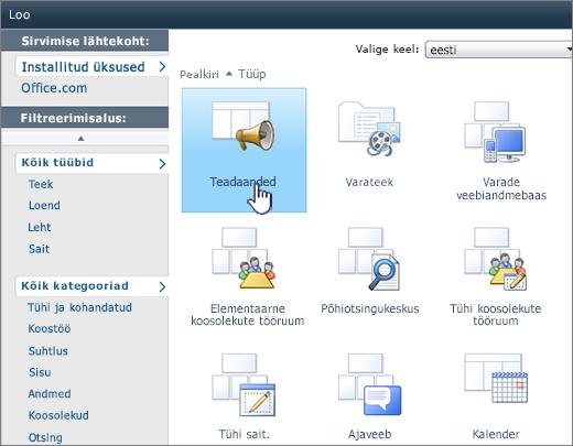 SharePoint 2010 loendi või teegi loomise leht, kus on esile tõstetud teadaanded