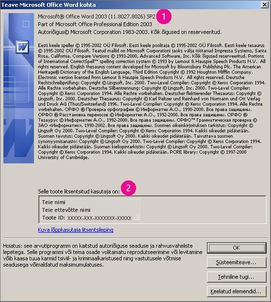 Aken Teave rakenduse Microsoft Office Word 2003 kohta