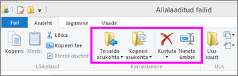Avage kaust, kus allalaaditud fail asub.