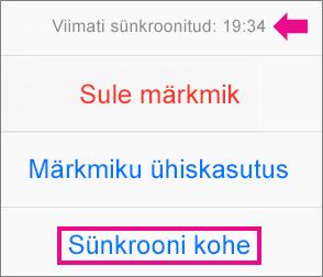 IPhone käsku Sünkrooni kohe