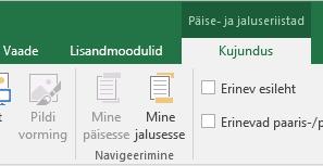 Exceli tööriistariba Kujundus