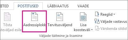 Aadressiploki koostevälja lisamine