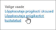 """SharePoint 2013 prügikast, kus on esile tõstetud vaate """"Lõppkasutaja prügikastist kustutatud"""" link"""