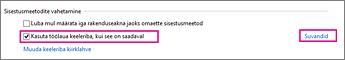 Opsüsteemi Windows 8 rakendusekomplekti Office 2016 sisestusmeetodite vahetamine