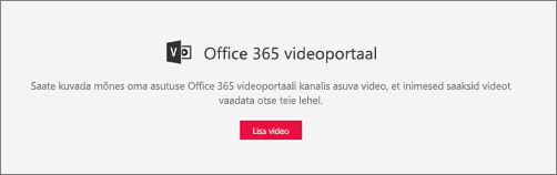 Office 365 Video veebiosa