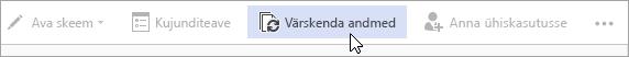 """Visio Online'i avaliku eelvaate suvand """"Värskenda andmed""""."""