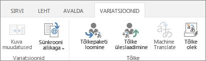 Ekraanipilt menüü variatsioonid sihtüksuse saidilt. Menüü sisaldab kahte rühma, variatsiooni ja tõlget