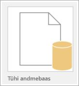 Tühja andmebaasi ikoon