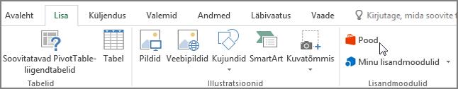 Kuvatõmmis Exceli lindimenüü Lisa jaotisest, kus kursor osutab nupule Pood Office'i poe avamiseks ja Exceli jaoks lisandmoodulite otsimiseks valige Pood.