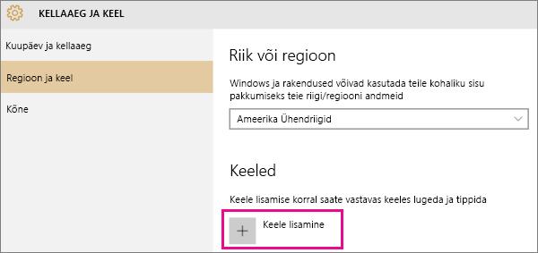 Keele lisamine opsüsteemis Windows 10