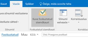 Outlooki fookustatud sisendkaust
