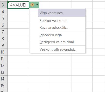 Loendi trace Value ikoon kõrval kuvatav ripploend