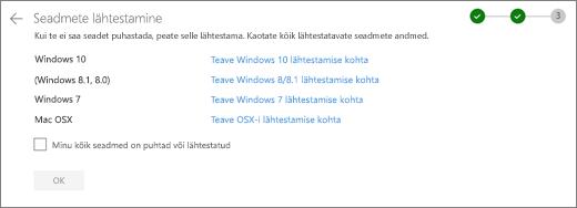 Ekraani ülejäänud seadmete ekraanipilt OneDrive ' i veebisaidil